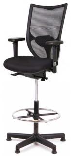 Counterstuhl Chairsupply 777 Automatik Netz