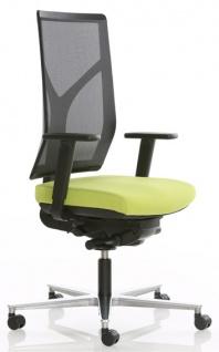Bürostuhl Rovo Chair ER016 Netz Ergo Balance Auswahl Farbe Optionen
