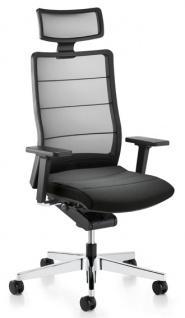Bürostuhl Interstuhl Airpad Netz KS Auswahl Farbe Optionen