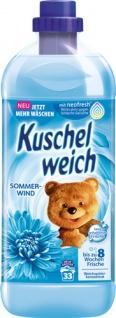 Kuschelweich Sommerwind, Weichspüler-Konzentrat 33 WG