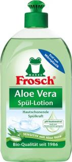 Frosch Spül-Lotion Sensitiv Aloe Vera BIO