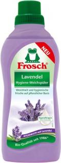 Frosch Weichspüler Hygienisch Lavendel BIO, Konzentrat