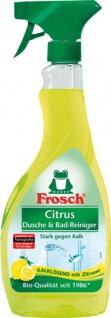 Frosch Citrus Dusche & Bad-Reiniger BIO, Pumpe