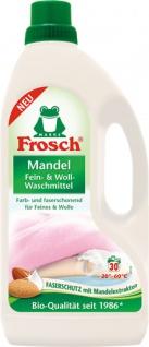 Frosch Fein- & Wollwaschmittel Mandel, flüssig BIO 30 WG