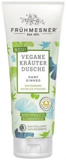 Frühmesner Hanf-Ginkgo, vegane Kräuterdusche