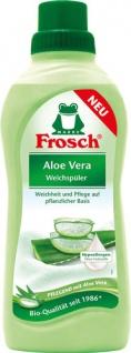 Frosch Weichspüler Aloe Vera BIO, hypoallergen, Konzentrat