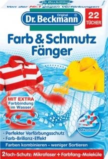 Dr. Beckmann Farb & Schmutzfänger