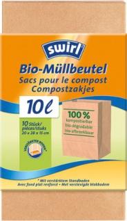 Swirl Bio Müllbeutel Reißfest & Dicht 10 Liter, Papier, beige, mit verstärktem Boden, 100 % kompost