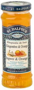 St. Dalfour Fruchtaufstrich Ingwer & Orange
