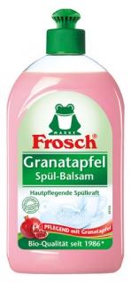 Frosch Spül-Balsam Granatapfel BIO