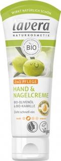 Lavera Hand- und Nagelcreme 2in1 Pflege, mit Bio-Olivenöl & Bio-Kamille, vegan
