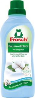 Frosch Weichspüler Baumwollblüte BIO, hypoallergen, Konzentrat