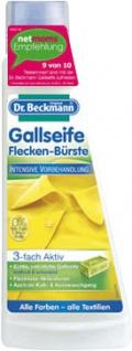 Dr. Beckmann Gallseife Flecken-Bürste