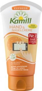 Kamill Express, Hand- & Nagelcreme