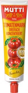 Mutti Tomatenmark 3-fach konzentriert