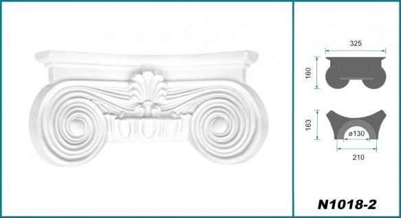 Säulen Halbsäulen rund kanneliert Komplett Stuck Barock PU Auswahl 180mm N3318 - Vorschau 5