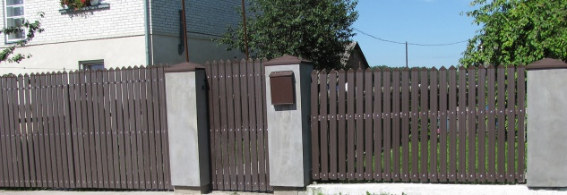 2 Meter Zaunlatte PVC stabil Garten Außenbereich Profile Hexim 80x16mm PZL