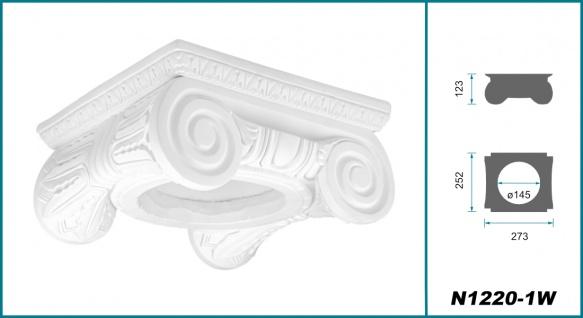 Säulen und Halbsäulen | rund | kanneliert | Stuck | Auswahl | 203mm | N3220