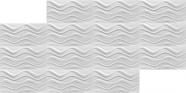 1 qm 3D Paneele Wand Decke Verkleidung Wandplatten Sparpaket 100x50cm Hexim Wave SP - Vorschau 3