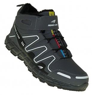 Art 510 Winterstiefel Outdoor Boots Stiefel Winterschuhe Herrenstiefel Herren
