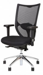 A&K 10.000 Home Collection Seat 7018 ergonomischer Bürostuhl Schwarz