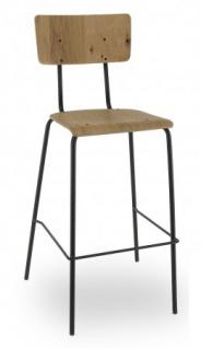 A&K 10.000 Home Collection Seat H7079 Barhocker - Vorschau 2