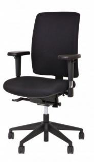 A&K 10.000 Home Collection Seat 7021 ergonomischer Bürostuhl Schwarz