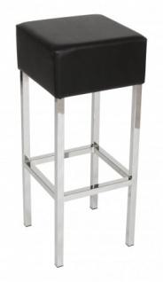 A&K 10.000 Home Collection Seat H7077 Barhocker - Vorschau 2