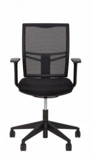A&K 10.000 Home Collection Seat 7013 ergonomischer Bürostuhl Schwarz