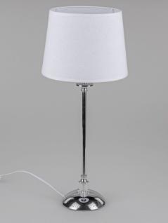 Tischlampe, Leuchte KRISTALL rund H. 58cm silber weiß Metall Formano