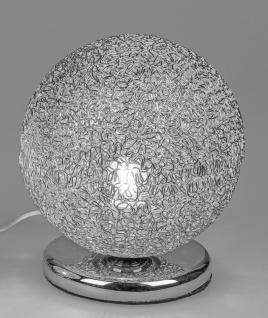 Tischlampe, Leuchte Kugel DRAHT D. 25cm mit Touch Funktion silber Formano