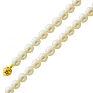 Akoyaperlen Kette Perlen Collier Gelbgold 585/- Kugelverschluss