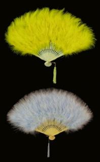 2513 Gestanzter Kunstoff Fächer mit Marabufedern, 20 teilig, in Gelb, Rot, Grün, Hellblau und Sc