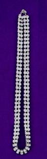 11939 Zweireihiges Collier aus 148 Similisteinen, 20cm lang...