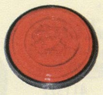 es420102 Neon Effekt Farbe, rot, 12ml