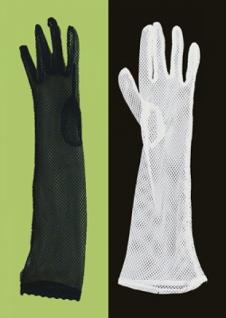 5875 Damen Netz Handschuhe in schwarz oder weiß, in den Größen 6 1/2