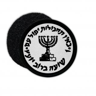 Patch Mossad Geheimdienst Nachrichten Sicherheits Dienst Israel Wappen #26875