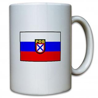 ROA Russische Befreiungsarmee Fahne Abzeichen Wappen ????? ???- Tasse #12599