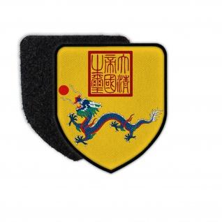 Patch Qing dynasty China Wappen Abzeichen Drachen Aufnäher#33850