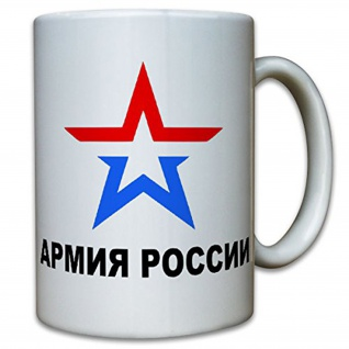 Logo Russische Streitkräfte Russland Armee Militär Stern Tasse #12650
