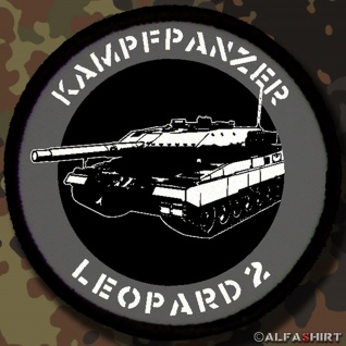 Patch / Aufnäher - Kampfpanzer Leopard 2 Leo Bundeswehr Deutschland #12805