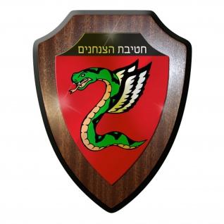 Wappenschild - Israel Fallschirmjäger Brigade Bundeswehr Wappen Abzeichen #8979