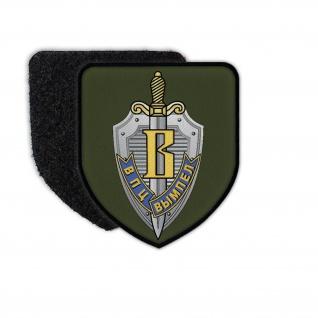 Patch Wympel Oliv Spezialeinheit Russland Inlandsgeheimdienstes FSB Klett #34489