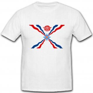 Assyrische Flagge Fahne Abzeichen Emblem Wappen - T Shirt #3634