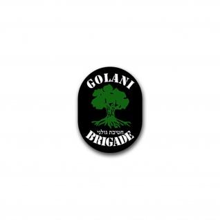 Aufkleber/Sticker Golani Brigade No 1 Großverband Verteidigung 5x7cm A1720