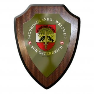 Jagdkommando Weltweit für Österreich Spezialeinheit Wandschild #27277