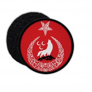 Patch Wolf Türkei Türk Ülkücü Duvar Türkye Moslem Glaube #32290