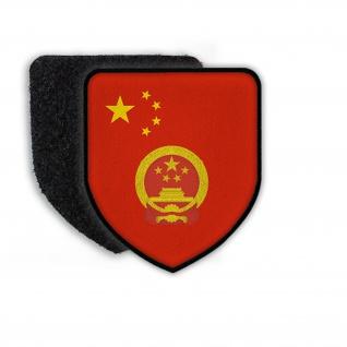 PatchChina Peking Heimat Flagge Fahne Wappen Stolz Land Staat #21922