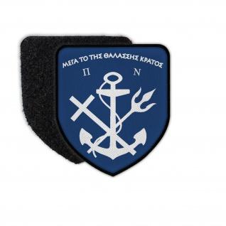Patch Griechische Marine Griechenland Marine Abzeichen Emblem Aufnäher #31535