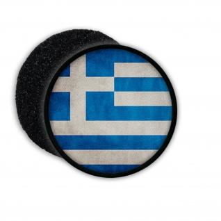 Patch Greece Griechenland Griechisch Athen Staat Wappen Aufnäher Emblem #20585
